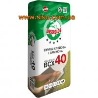 Смесь клеевая и армирующая ANSERGLOB BCX 40 - фото на сайте SISU