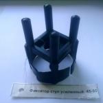 Фіксатор стул усиленный 45-50 - фото на сайті SISU